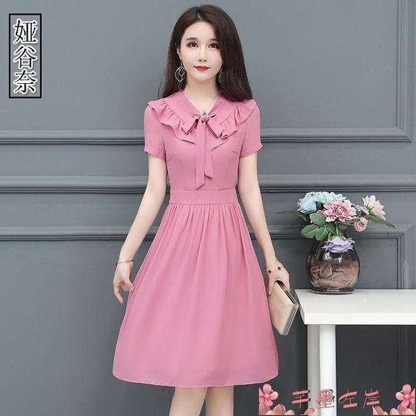 媽媽洋裝雪紡連身裙2021新款夏季媽媽遮肚顯瘦收腰氣質減齡中長款素色裙子 芊墨 618大促