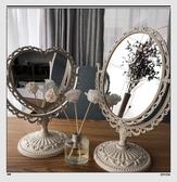 歐式愛心簡約雙面化妝鏡宿舍寢室房間美妝鏡浮雕台式梳妝鏡擺台鏡 滿天星