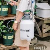 噴水壺壓力噴霧器家用手動高壓氣壓式澆花噴壺洗車壺園藝工具用品  (pink Q時尚女裝)