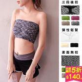 MIUSTAR 女孩貼心好夥伴多款平口罩杯式冰絲小可愛(共11色)【NF0911GW】預購