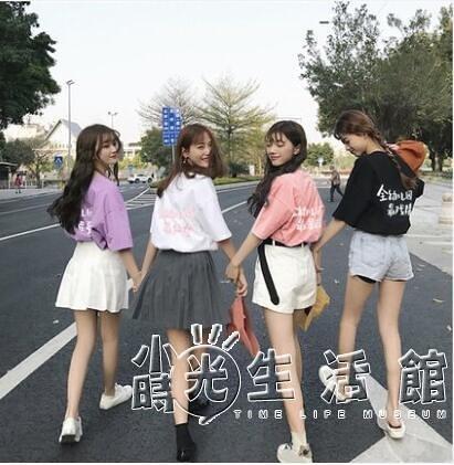 短袖t恤女夏季學生ins潮網紅同款上衣服姐妹閨蜜裝伴娘團創意小衫 小時光生活館