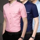 夏季純棉男士襯衣短袖襯衫男青年韓版修身