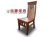 【大熊傢俱】老柚木高背餐椅 實木餐椅 原木餐椅 餐桌椅組 椅子 數千坪展示場