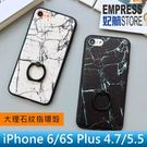 【妃航】iPhone 6/6S Plus...
