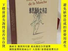 二手書博民逛書店【罕見】2004年罕見珍稀版 塞萬提斯名著《唐吉訶德》著名畫家達