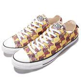 Converse 帆布鞋 Chuck Taylor All Star 安迪 渥荷 黃 紅 滿版 牛頭 男鞋 女鞋 運動鞋【PUMP306】 151034C