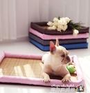 法斗窩狗狗窩夏天涼窩夏季小型犬墊子泰迪寵物涼席窩墊床四季通用 魔方數碼