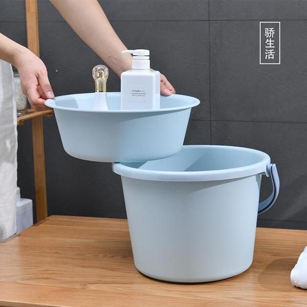 水桶 家用水桶臉盆套裝加厚手提式儲水用帶蓋學生宿舍小型塑料桶