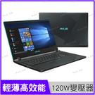 華碩 ASUS X560UD-0301B...