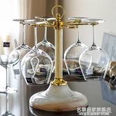創意輕奢紅酒杯架高腳杯倒掛家用歐式葡萄酒杯架子現代簡約擺件 NMS名購新品