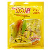 【馬來西亞】一百分芒果風味QQ軟糖(230g)
