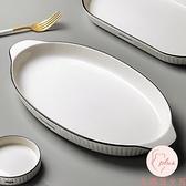 北歐蒸魚盤子家用長方形陶瓷菜盤餐盤【大碼百分百】