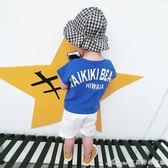 男童夏裝新款短袖t恤女兒童體恤寶寶半袖上衣小童夏季衣服潮艾美時尚衣櫥