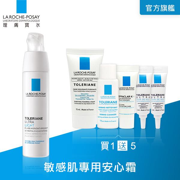 理膚寶水 多容安極效舒緩修護精華乳清爽型40ml 舒緩6件組 舒緩保濕