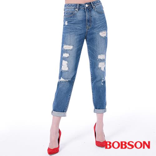 BOBSON  女款男朋友破褲(8137-53)