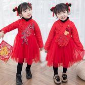 女童新年服 嬰兒童裝唐裝女童洋氣公主裙新年冬裝女寶寶旗袍中國風禮服 ZJ4673【極致男人】