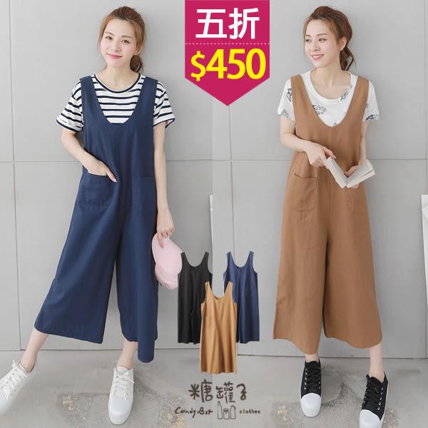 【五折價$450】糖罐子純色寬版口袋連身褲→預購【E49472】