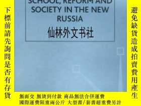 二手書博民逛書店【罕見】1999年出版 School Reform And So