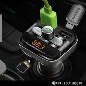 【 全館折扣 】 無線 藍芽 FM發射器 車用MP3 音源轉換器 USB双 車充 隨身碟 記憶卡 HANLIN416BT20