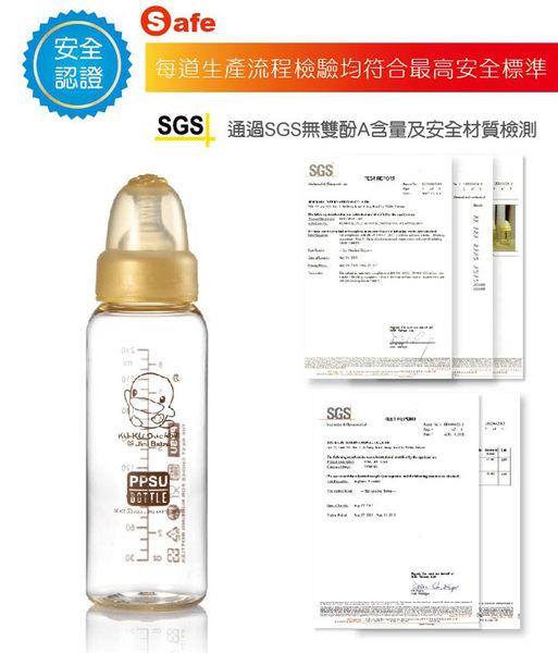 KUKU 酷咕鴨 PPSU標準奶瓶-240ml ku5832