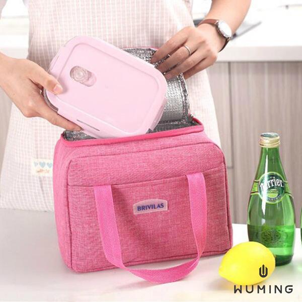 可手提 牛津布 保溫袋 保冷袋 便當袋 保溫包 野餐袋 飯盒袋 手提袋 環保袋 防水 『無名』 P11126