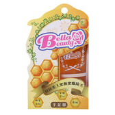 BellaBeauty 貝拉美人 蜜糖蜜蠟除毛 140g【新高橋藥妝】