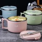 304不銹鋼泡面碗帶蓋學生女飯盒上班族食堂可【母親節禮物】