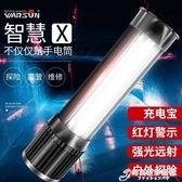 沃爾森warsun德國黑科技手電筒多功能戶外強光遠你便攜led燈超亮 時尚芭莎