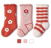 兒童襪子 襪子冬季加厚保暖襪寶寶加絨毛圈襪兒童襪秋冬純棉【快速出貨八折特惠】