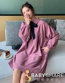 BabyShare時尚孕婦裝【LA8026】台灣現貨 蝴蝶結連身洋裝 長袖 有口袋 孕婦裝 哺乳衣 餵奶衣