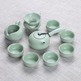 冰裂釉開片可養功夫茶具套裝家用簡約陶瓷側