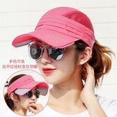 速干帽空頂棒球帽情侶鴨舌帽伸縮帽檐透氣男帽子女夏天戶外太陽帽