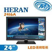 《麥士音響》 HERAN禾聯 24吋 LED電視 連網 24I6A