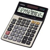 【奇奇文具】卡西歐CASIO DJ-220D Plus 12位數桌上型商用計算機