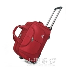 拉桿包旅游男女手提旅行袋大容量行李包登機...