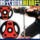 槓片捲重器(附加啞鈴片)健臂器手臂力腕力訓練器握力器手舉重量訓練機運動另售健身手套專賣店