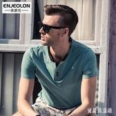 英倫風大碼夏季新品男士短袖T恤 個性紐扣V領 純色衣服男裝上衣體恤LXY6887【寶貝兒童裝】