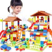 積木玩具 大塊積木寶寶益智拼裝大顆粒拼插滑道1-2-3-6周歲LJ9082『科炫3C』