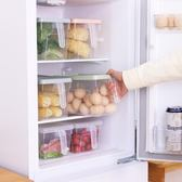 冰箱收納盒塑料抽屜式放菜水果保鮮盒冰箱盒廚房長方形食物儲物盒wy 【快速出貨八折免運】