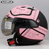 【瑞獅 ZEUS 安全帽 ZS-212C AR5 貓咪 消光黑粉】半罩 3/4罩 內藏墨鏡 抗UV 飛行鏡 內襯全可拆