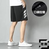 運動短褲男速幹沙灘褲拉鏈訓練健身籃球寬鬆足球球褲【左岸男裝】