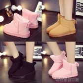 磨砂女鞋平底短筒短靴保暖棉鞋女靴