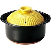 【日本陶瓷 萬古燒】GINPO銀峰窯 菊花五合炊 風水2.5L 附二重蓋 燉飯 煲飯 濃湯