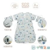 四季通用全純棉寶寶防踢被兒童睡袋嬰兒童【千尋之旅】