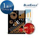 【藍鷹牌】台灣製 立體型兒童防塵口罩 四層式水針布 喜氣牛款 25片/盒