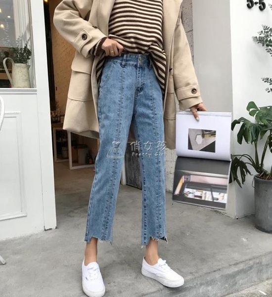 牛仔長褲女 女裝韓版高腰寬鬆兩粒扣褲腳缺口九分褲牛仔褲闊腿 俏女孩
