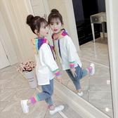 女童套裝秋裝2019新款韓版時髦兒童洋氣春秋網紅童裝女孩時尚秋季