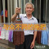 超細纖維擰水圓頭墩布拖把頭普通家用吸水毛巾布老式地拖拖布拖把igo 東京衣秀