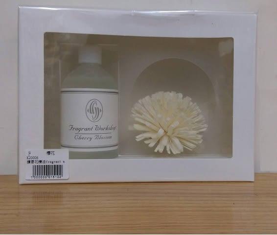 原裝進口Fragrant Workshop 擴香花精花(櫻花Cherry Blossoms) 市價$290 售價$250