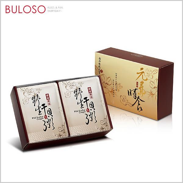 《不囉唆》琉元堂-野生干貝粥(單包)300G 補品/健康/天然/海鮮(不挑色/款)【A427906】